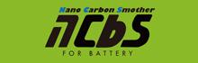 ncbs -Nano Carbon Smother-
